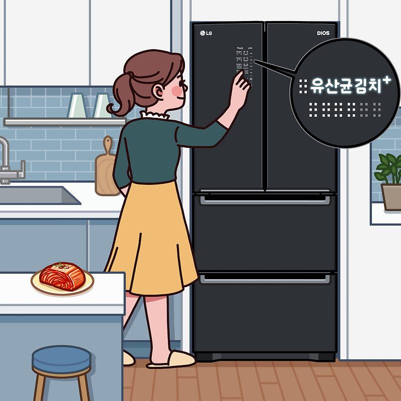 김치톡톡_02.jpg