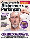 Cerebro_saudavel_.JPG