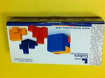 Lando cube, casual game, gift, secret, triplet, combination, באר שבע, mechanical talent, puzzle, three dimensional , 3D puzzle, soma cube, הקוביה, patent, challenge, משחק חשיבה, מתנה מקורית, סוד, קומבינטורי, קומבינציה, פעילות משפחתית, כישורים מכניים, תשבץ