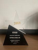 2018-epson02.jpg