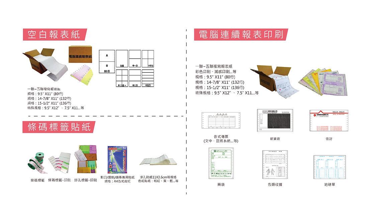 其他產品-30.jpg