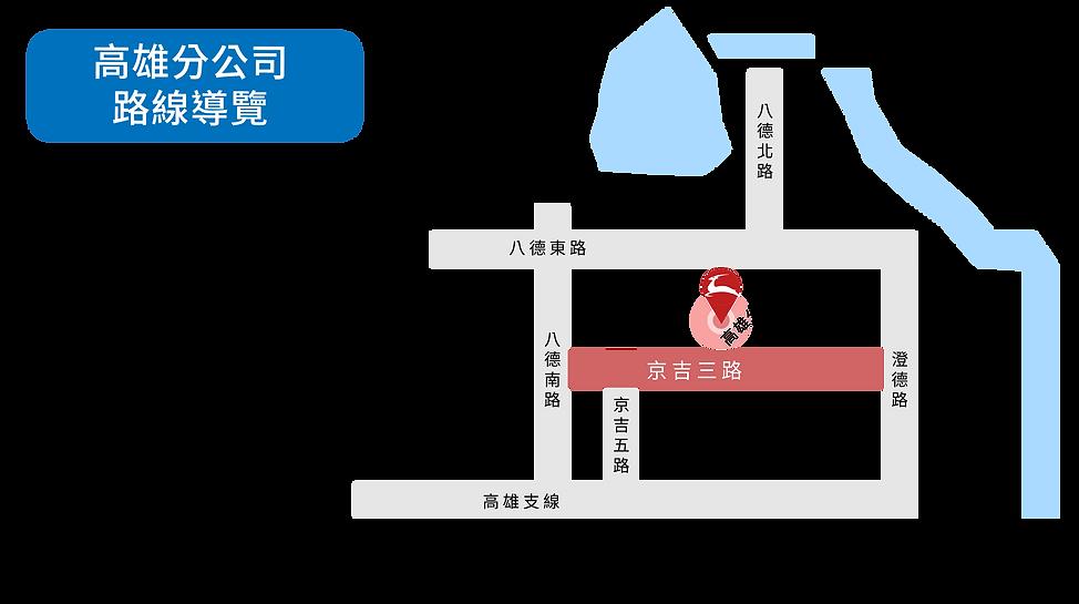 據點地圖6_工作區域 1 複本 6.png