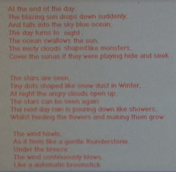 Kanon's amazing poem!
