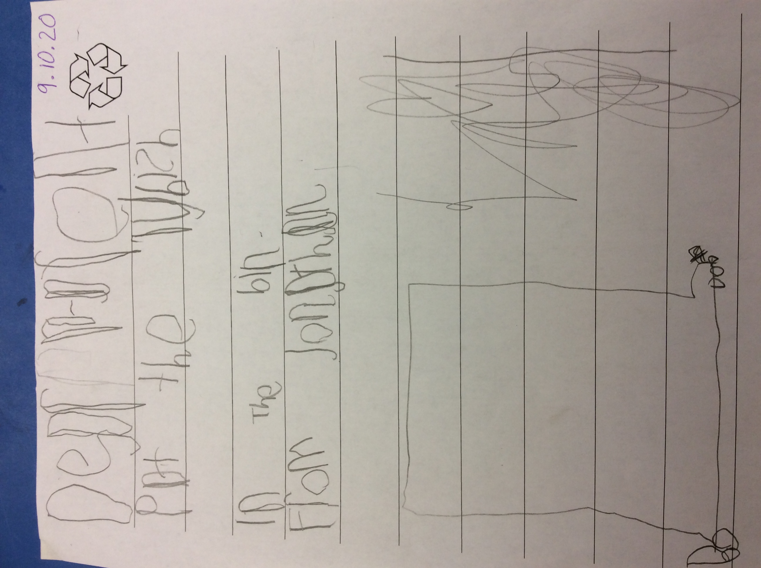 Jonathan's excellent writing!
