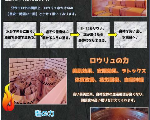 サマーキャンペーン3日目!!