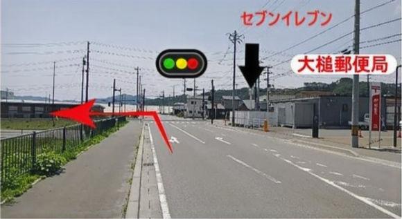 KIMURA_edited.jpg
