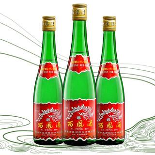 西鳳酒(スピリッツ)老緑瓶500ml アルコール度数45%