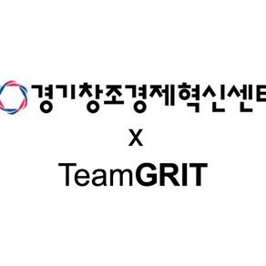 경기혁신센터, 초저지연 라이브 방송 솔루션 '팀그릿' 투자