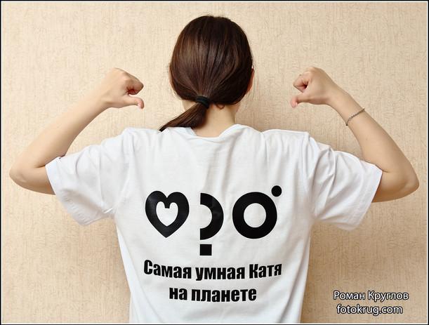 Футболки с нанесением логотипов и текста заказать в Домодедово