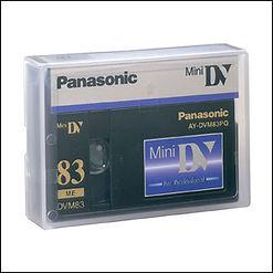 Оцифровка видео кассет mini DV Домодедово