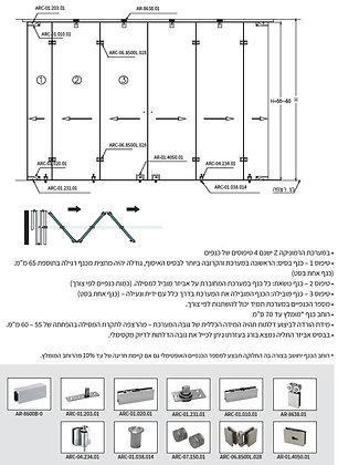 מערכת הרמוניקה - Z - AR-22950-Z