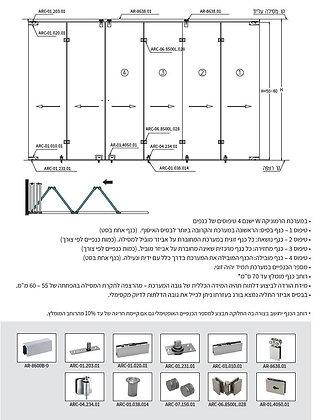 מערכת הרמוניקה - W - AR-22950-W