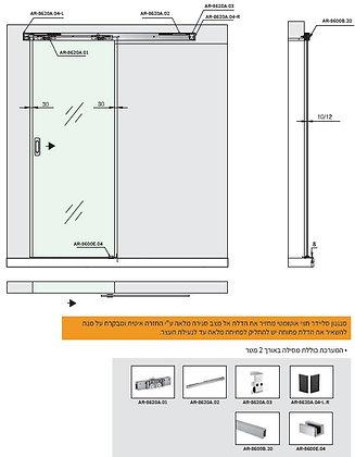 מערכת הזזה חצי אוטומטי סגירה רכה SLIDER-W - AR-8620A-W