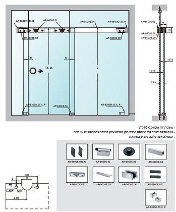 מערכת הזזה לזכוכית - 8600E - AR-8600E