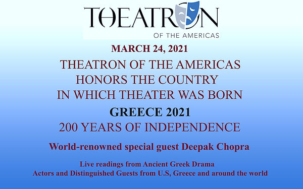 Official announcement 1 _ Theatron of th