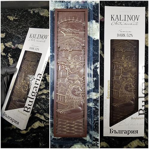 "Шоколад ""България""."