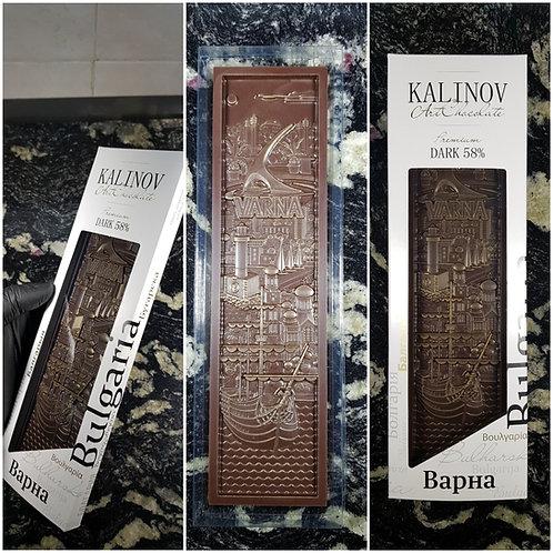 "Шоколад ""Варна""."