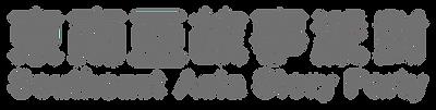logo4-04.png