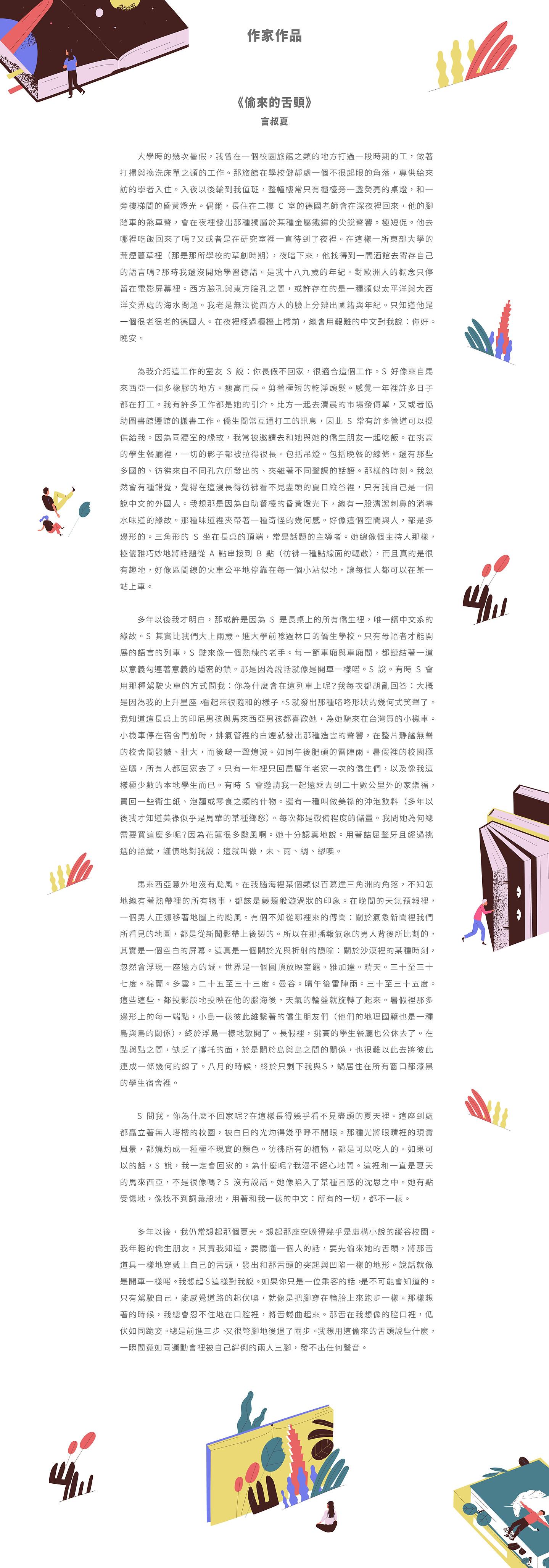 作家作品-01.jpg