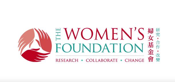 Modern Women's Foundation Taiwan