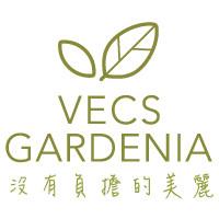 Vecs Gardenia