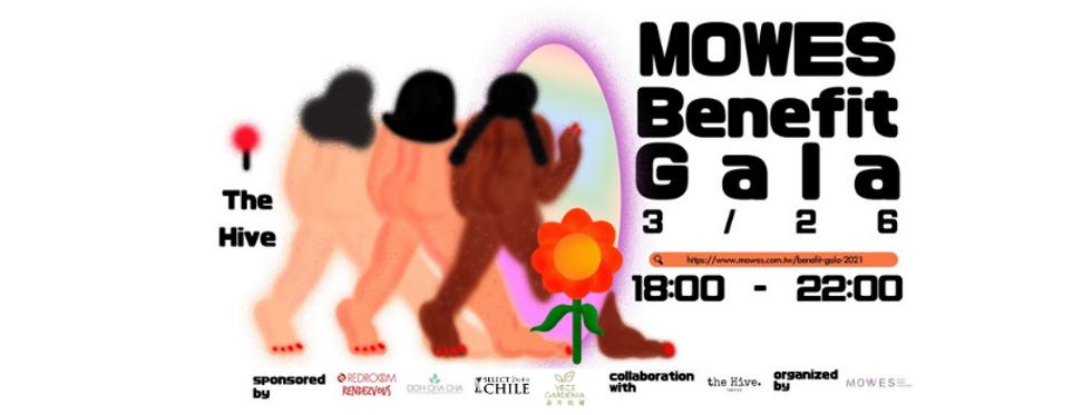 benefit-gala-website-banner-updated.png