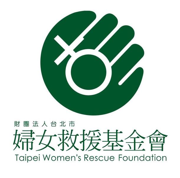 Taipei Women's Rescue Foundation