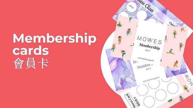 membership-cards-website-graphic.jpg