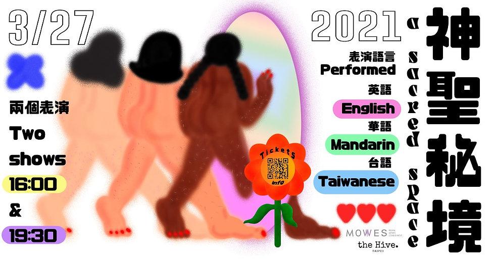 ass2021-banner.jpg