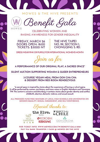 gala-flyer-english-white-updated.png