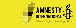 Amnesty International Taiwan English Speaking Group