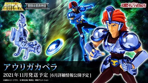 Bandai Saint Myth Cloth Auriga Capella Japan version