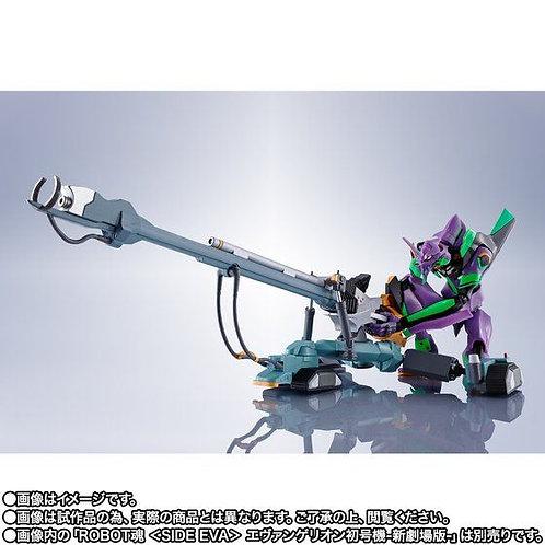 SIDE EVA Operation Yashima Reproduction Positron Cannon ESV Type G Components