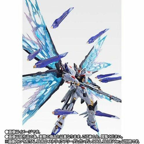 METAL BUILD Strike Freedom Gundam Wing of Light Option Set SOUL BLUE Ver.