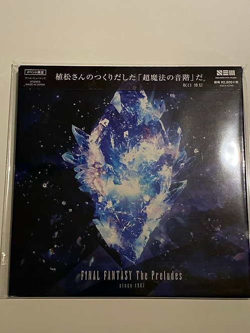 FINAL FANTASY The Preludes since 1987 TGS2020 Event Exclusive Japan version