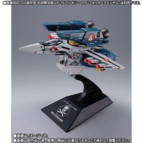 Bandai DX Chogokin Super Parts set For TV Edition VF-1 Japan version