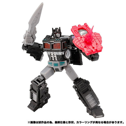 Takara Tomy Transformers War for Cybertron WFC-16 Nemesis Prime Japan version