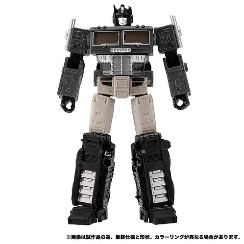 Transformers Earthrise ER EX-17 Alternate Universe Optimus Prime Japan version