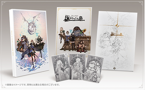 Voice of Cards: The Isle Dragon Roars e-Store Exclusive edition Japan version