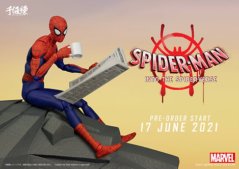 Sentinel Spider-Man: Into the Spider-Verse SV Action Peter Parker Japan version
