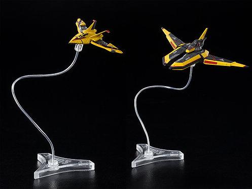 Bandai S.H.Figuarts Guts Wing No. 1 & Guts Wing No. 2 Set Japan version