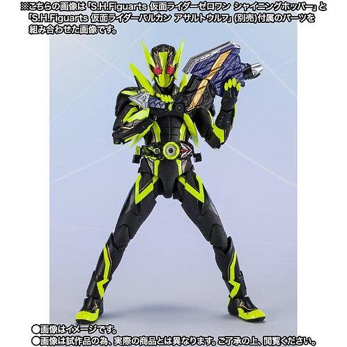 Bandai S.H.Figuarts Kamen Rider Zero One Shining Hopper Japan version