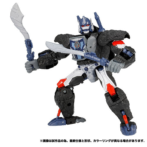 Takara Tomy Transformers Kingdom Series KD-01 Optimus Primal Japan version