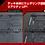 Thumbnail: Realistic Model Series 1/144 White Base Catapult Deck Renewal Edition Japan ver.