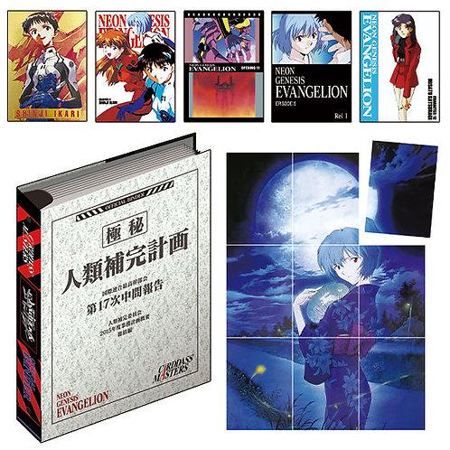 Reprint Carddass Masters Neon Genesis EVANGELION Vol.1 Japan version