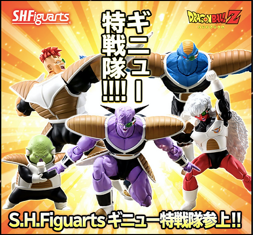 Bandai S.H.Figuarts The Ginyu Force Complete set Japan version