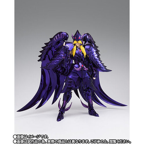 Bandai Saint Myth Cloth EX Griffon Minos ORIGINAL COLOR EDITION Japan version