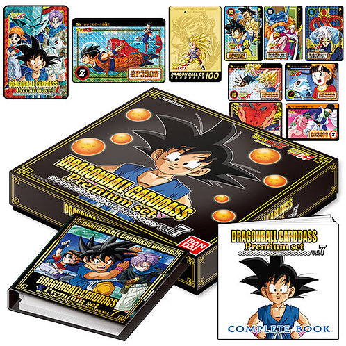 Dragon Ball Carddass Premium set Vol.7 Japan version