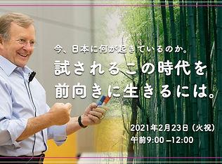 waku_223_-1024x658.jpg