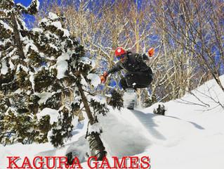 Kagura Games for Snowskates! 開催します。
